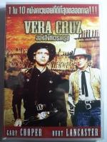 (DVD) Vera Cruz (1954) สองสิงห์เวราครูซ (มีพากย์ไทย)
