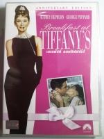 (DVD) Breakfast at Tiffany's (1961) เบรกฟัสท์ แอททิฟฟานี่ส์