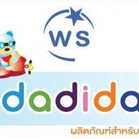 ดาดิดา Dadida