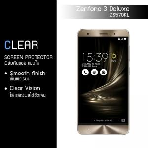 ฟิล์มกันรอย Zenfone 3 Delxue (ZS570KL) แบบใส