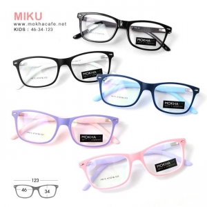 MIKU - แว่นเด็ก กรอบแว่นตาเด็ก แว่นตาเด็ก แว่นแฟชั่นเด็ก 3-6 ขวบ กว้าง 123 มม.