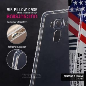 เคส Zenfone 3 Deluxe (ZS570KL) เคสนิ่ม Slim TPU เกรดพรีเมี่ยม เสริมขอบกันกระแทกรอบเคส+ครอบคลุมกล้องยิ่งขึ้น ใส (Air pillow Case)