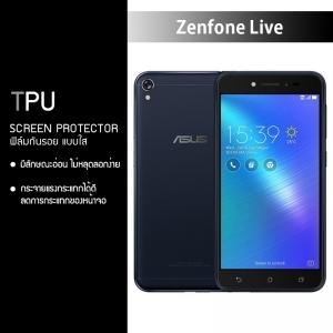 ฟิล์มกันรอย Zenfone Live (ZB501KL) แบบใส (วัสดุ TPU)