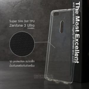 เคส Zenfone 3 Ultra (ZU680KL) เคสนิ่ม Super Slim TPU บางพิเศษ พร้อมจุด Pixel ขนาดเล็กด้านในเคสป้องกันเคสติดกับตัวเครื่อง สีใส