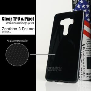เคส Zenfone 3 Deluxe (ZS570KL) เคสนิ่ม TPU พร้อมจุด Pixel ขนาดเล็กด้านในเคสป้องกันเคสติดกับตัวเครื่อง สีดำทึบ (ผิวมัน)