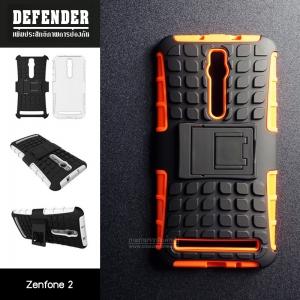เคส ASUS Zenfone 2 (5.5 นิ้ว) กรอบบั๊มเปอร์ กันกระแทก Defender สีส้ม (เป็นขาตั้งได้)