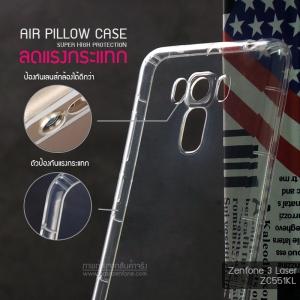 เคส Zenfone 3 Laser (ZC551KL) เคสนิ่ม Slim TPU (Airpillow Case) เกรดพรีเมี่ยม เสริมขอบกันกระแทกรอบเคส+ครอบคลุมกล้องยิ่งขึ้น ใส
