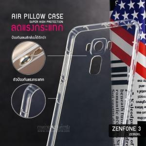 เคส Zenfone 3 (ZE552KL) 5.5 นิ้ว เคสนิ่ม Slim TPU เกรดพรีเมี่ยม เสริมขอบกันกระแทกรอบเคส+ครอบคลุมกล้องยิ่งขึ้น ใส (Air pillow Case)