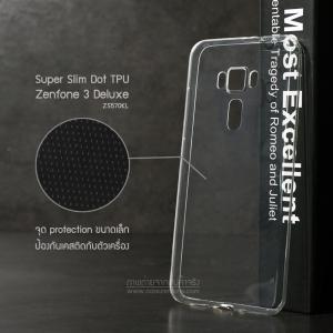 เคส Zenfone 3 Deluxe (ZS570KL) เคสนิ่ม Super Slim TPU บางพิเศษ พร้อมจุด Pixel ขนาดเล็กด้านในเคสป้องกันเคสติดกับตัวเครื่อง สีใส