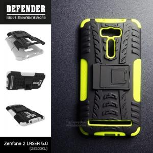 เคส Zenfone 2 Laser (5 นิ้ว) กรอบบั๊มเปอร์ กันกระแทก Defender สีเขียวอ่อน (เป็นขาตั้งได้)