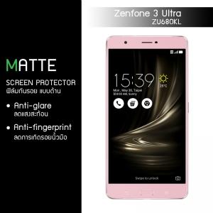 ฟิล์มกันรอย Zenfone 3 Ultra (ZU680KL) แบบด้าน