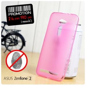 เคส Zenfone 2 (ZE500CL) เคสนิ่ม TPU สีชมพู (ป้องกันรอยนิ้วมือบนตัวเคส)
