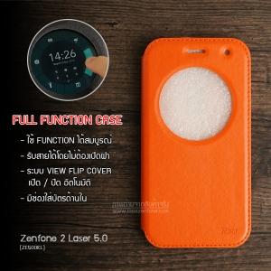 เคส Zenfone 2 Laser (5 นิ้ว) เคสฝาพับหนัง PU / FULL FUNCTION มีช่องใส่บัตรและแถบแม่เหล็ก สีส้ม