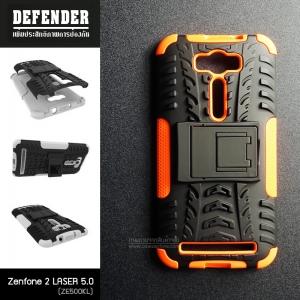 เคส Zenfone 2 Laser (5 นิ้ว) กรอบบั๊มเปอร์ กันกระแทก Defender สีส้ม(เป็นขาตั้งได้)