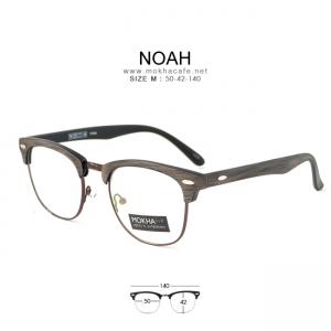 NOAH - brown กรอบแว่นลายไม้ แว่นยืดหยุ่น กว้าง 135 มม.(size M)