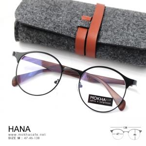 HANA - black wood กรอบแว่นโลหะ แว่นทรงกลม กว้าง 138 มม. (size M)