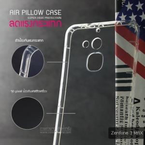 """เคส Zenfone 3 Max 5.2"""" (ZC520TL) เคสนิ่ม Slim TPU (Airpillow Case) เกรดพรีเมี่ยม เสริมขอบกันกระแทกรอบเคส+ครอบคลุมกล้องยิ่งขึ้น ใส"""