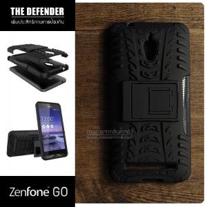 เคส Zenfone GO (ZC500TG) กรอบบั๊มเปอร์ กันกระแทก Defender สีดำ (เป็นขาตั้งได้)