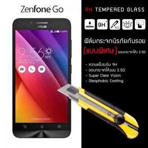 ฟิล์มกระจกนิรภัย-กันรอย ASUS Zenfone GO Tempered Glass 9H ขอบมน 2.5D (ZC500TG)