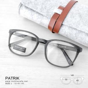 PATRIK - grey กรอบแว่นลายไม้ แว่นยืดหยุ่น กว้าง 143 มม.(size L)