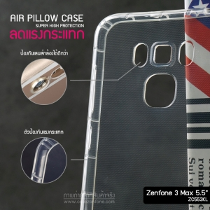 """เคส Zenfone 3 Max 5.5"""" (ZC553KL) เคสนิ่ม Slim TPU (Airpillow Case) เกรดพรีเมี่ยม เสริมขอบกันกระแทกรอบเคส+ครอบคลุมกล้องยิ่งขึ้น ใส"""