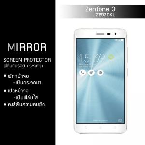"""ฟิล์มกันรอย Zenfone 3 5.2"""" นิ้ว (ZE520KL) แบบสะท้อน (Mirror)"""