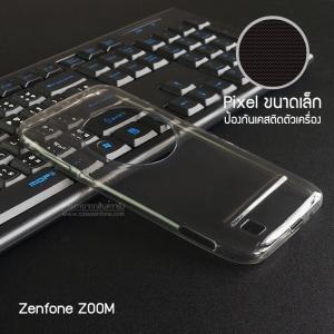 เคส ZenFone ZOOM (เฉพาะ ZX551ML เท่านั้น) เคสนิ่ม Super Slim TPU บางพิเศษ พร้อมจุด Pixel ขนาดเล็กด้านในเคสป้องกันเคสติดกับตัวเครื่อง (ดำใส)