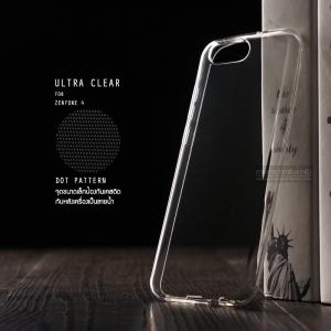 เคส Zenfone 4 เคสนิ่ม ULTRA CLEAR พร้อมจุดขนาดเล็กป้องกันเคสติดกับตัวเครื่อง สีใส