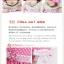 หมวกเด็กหญิง วัย 6-24 เดือน ลายจุด มีระบาย น่ารัก thumbnail 5