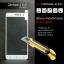 """(มีกรอบ) กระจกนิรภัย-กันรอยแบบพิเศษ (มีกรอบ) ขอบมน 2.5D (Zenfone 3 5.2"""" / ZE520KL) ความทนทานระดับ 9H สีขาว thumbnail 1"""