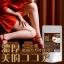 Beautiful Leg Cocoa โกโก้ขาเรียวจากญี่ปุ่น thumbnail 1