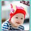 HT189••หมวกเด็ก•• / [สีชมพู] Minito thumbnail 2