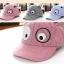 หมวกแคปเด็กอ่อน ปักรูปหน้าสัตว์ มีหูตั้ง น่ารัก ขนาด 6-18 เดือน thumbnail 3