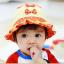 HT478••หมวกเด็ก•• / หมวกปีกกว้าง-โบว์คู่ (สีส้ม) thumbnail 4