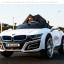 รถแบตเตอรี่เด็ก BMW I8 สีขาว 2 มอเตอร์เปิดประตูได้ มีรีโมท หรือบังคับเองได้ thumbnail 4