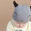 หมวกบีนนี่ หมวกเด็กสวมแบบแนบศีรษะ ลายหน้ายิ้ม (มี 5 สี) thumbnail 10