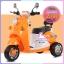 รถมอเตอร์ไซส์เด็ก ทรง fino สีส้ม thumbnail 1