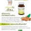 Vistra L-Phenylalanine 700mg.30cap วิสทร้า แอล-ฟีนิลอะลานีน ลดความอยากอาหาร 30 เม็ด thumbnail 3