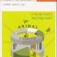เศรษฐศาสตร์สัญชาตญาณสัตว์ (Animal Spirits) thumbnail 1