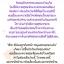 ไดอารี่ของแม่...แฟรี่มีไข่ 7/12/2557 (แลกซื้อ3.-) thumbnail 2