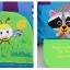 หนังสือผ้า Peek-a-boo Forest by JollyBaby thumbnail 4