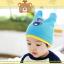 HT447••หมวกเด็ก•• / หมวกบีนนี่-หมีคู่ (สีฟ้า) thumbnail 4