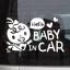 สติกเกอร์ Baby in Car งานเกาหลี รูปเด็กหญิงทักทาย Hello สีขาว thumbnail 1