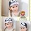 หมวกแก๊ป หมวกเด็กแบบมีปีกด้านหน้า ลายกบเคโระ (มี 5 สี) thumbnail 4