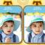 HT496••หมวกเด็ก•• / หมวกปีกกว้าง-บอลลูน (สีฟ้า) thumbnail 2