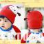 HT442••หมวกเด็ก•• / หมวกบีนนี่-ผีเสื้อ (สีแดง) thumbnail 4