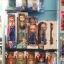 ตุ๊กตา Disney Animators' Collection Doll ขนาด 18 นิ้ว thumbnail 5