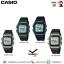 Casio W-96H-1AV thumbnail 2