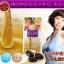 อาหารเสริม ลดน้ำหนัก 328 Enzyme Black Sugar จากญี่ปุ่น 100% thumbnail 1