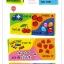 หนังสือผ้าชุดเสริมพัฒนาการเรียนรู้ สอนภาษาจีน-อังกฤษ My Frist Picture Book thumbnail 6